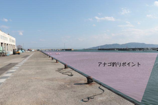 アナゴ釣りポイントの写真(林崎漁港)