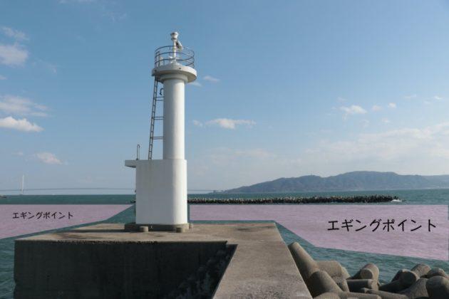 林崎漁港(アオリイカが釣れる場所)