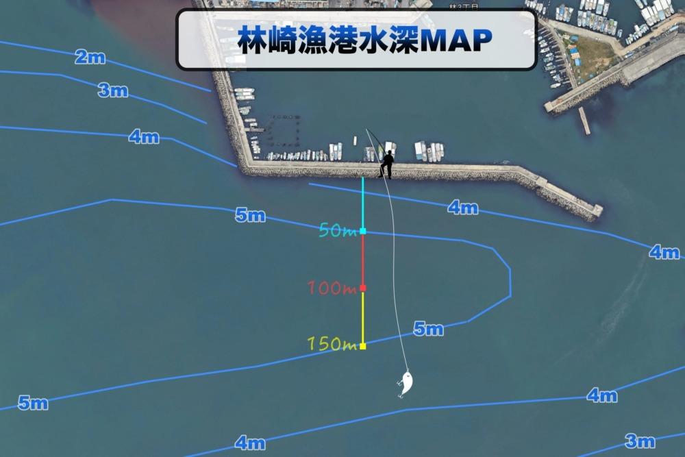 林崎漁港水深MAP