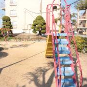 東朝霧丘トベラ公園