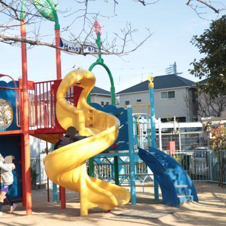 東野町西公園