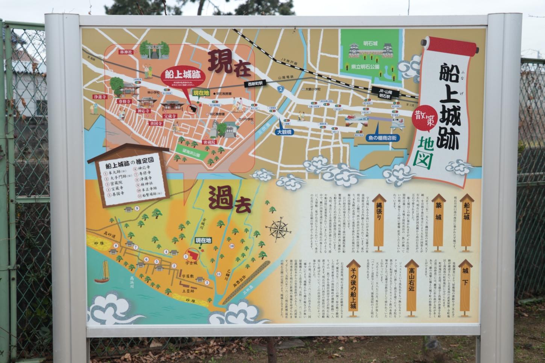 船上城跡地を紹介する看板