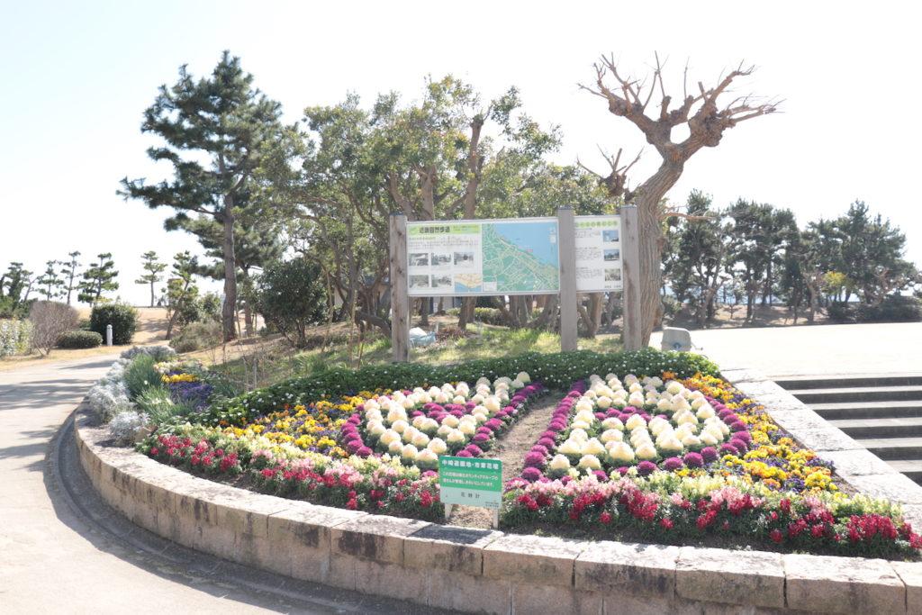 中崎遊園地