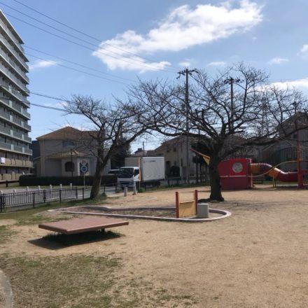 宮の上公園