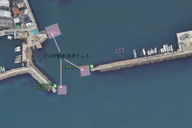 明石港ポイントMAP(アジが釣れる場所)