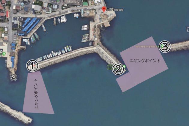 明石港エギングポイントMAP
