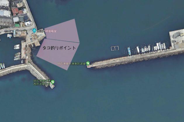 明石港タコ釣りポイントMAP