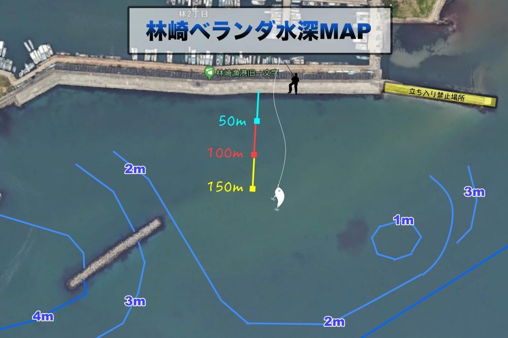 林崎ベランダ水深MAP