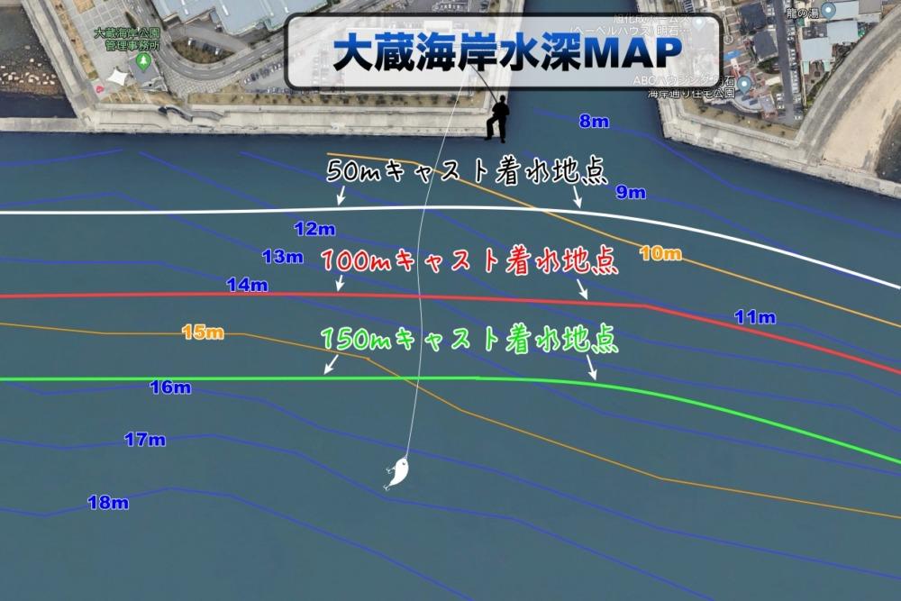 大蔵海岸水深マップ